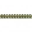 Sklen brúsené korálky-SLAVÍK 6x9mm/Diamond AB/10ks